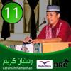 Free Download Rekaman Ramadhan 11 Edisi Ramadhan 1436 H  2015 M Mp3