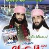 Waqas Ali Mehboobi Brotharaan Album 03 Ali Shaire Khuda Uty