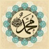 Zah e Muqadar Huzoor e Haq Se -Qari Waheed Zafar Qazmi
