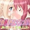 Distance - Sono Hanabira Ni Kuchizuke Wo BGM