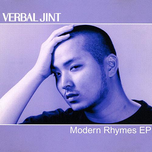 Verbal Jint - Overclass
