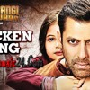 Chicken Song - Mohit Chauhan - Salman Khan - Bajrangi Bhaijaan Official Song