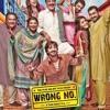 Dheeray Dheeray Official Wrong No Song (Pakistani Movie)