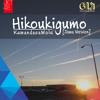Kawandasawolu - Hikoukigumo (Jawa Version).mp3
