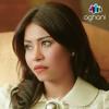 اغنية شيرين عبدالوهاب - كدة يا قلبى 2015 | النسخة الاصلية
