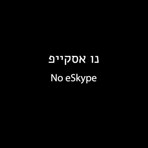 No eSkype