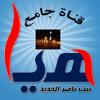 الشيخ شبيب الدوسري اللهم ثبت قلوبنا على دينك