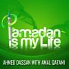 Ramadan Is My Life ᴴᴰ ┇ Heartwarming Nasheed ┇ by Ahmed Dassan ft. Amal Qatami ┇ TDR Production ┇