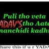 Sadi Galli aaja (Shashank Yadav and Siddhant Sharma Remix)