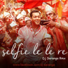 Download SELFIE LE LE RE SARANGA RMX Mp3