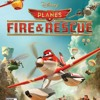 Front End Shell - Disney's Planes: Fire & Rescue