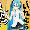 【さ✿く ft. Hentai Dude】 「ニュース39」 HAPPY BIRTHDAY SALINA 【歌ってみた】