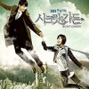 Yoon Sang Hyun - Watching (Secret Garden Ost)