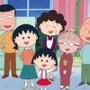 Odoru Ponpokorin Chibi Maruko Chan - OST Anime