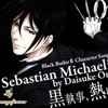 Black Butler II Character Song 01 - You will rule the world