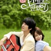 Park Shin Hye - The Day We Fall in Love (Heartstrings Ost)