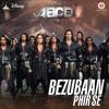 Bezubaan Phir Se (Reprise)- Shraddha Kapoor - ABCD 2