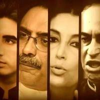 Jiye Bhutto (Mai Baghi Hoon)- Alamdar Khan (Remix) Artwork