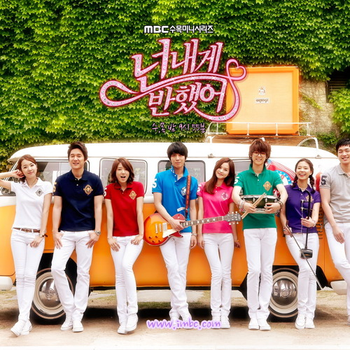 Oh Won Bin - Thought We're Only Friends (Heartstrings Ost