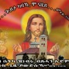 New Eritrean Orthodox Tewahdo Mezmur WHSTI ADARASH - YouTube[via Torchbrowser.com]