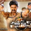 Pataas Movie Climax Fight BGM.mp3