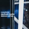 Denham Audio - No Entry CLIP