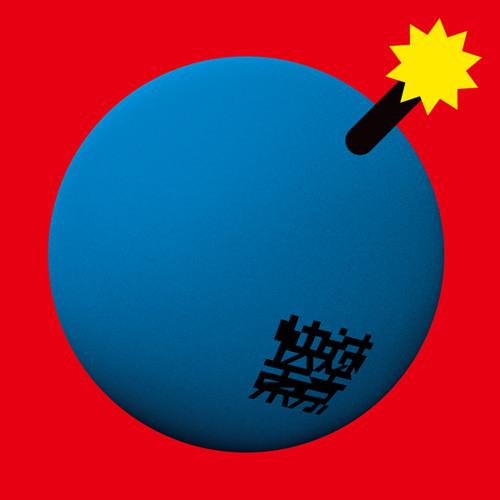 Kaisoku Tokyo - Red Blue