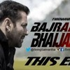 Ye Kahani Meri Bajrangi Bhaijaan By Aayan Rockstar Salman Khan Kareena Kapoor