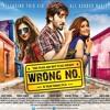 Koi Bata De Film Song (Wrong No.)