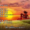 Dragon Ball Super - Hello Hello Hello (Ending)