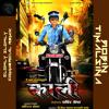 kali nepali movie slowly slowly Remix - Dj Robin