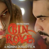 Ballay Ballay - Shiraz Uppal, Harshdeep Kaur(Bin Roye) Full Song