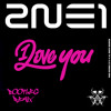 2NE1 • I Love You (Bootleg Remix)