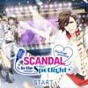 Scandal In The Spotlight Theme 2