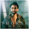 Thokar Ft. R Guru - Hardeep Grewal (Brand New Punjabi Song )