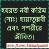 Redwan