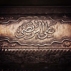 سید مجید بنی فاطمه - شهادت امیرالمومنین علی علیه السلام