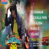 Tholi Tholi -Cinema Choopistha Mava (2015)