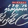 Veynlibeythy Kuraa Thaubeerugai - Hussain & Shaheedha mp3