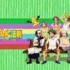 [HikaC] Kokoro No Wakusei~Little Planets~ [The Law of Ueki ED]