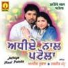 Amrik Toofan - Adhi Raat Nu Mil Liya Kar (Old Punjabi Song)