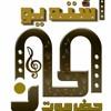 Download يارسول الله.MP3 Mp3