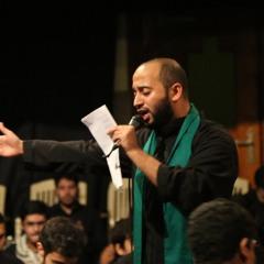 برو خیالم برو - سید مصطفی الموسوی