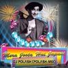 Mera Joota Hai Japani - Remix - DJ Polash