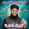 Jaago Suniyo Jaago Hafiz Tahir Qadri Ramzan Album 2015