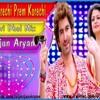 Besh Korechi Prem Korechi (Tapori Dhol Mix) - Dj Arjun Aryan