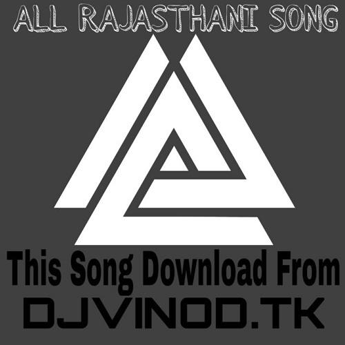 Radha teri chunri mp3 video song free download.