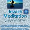 Ma Tovu Meditation