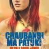 Chaubandi Ma Patuki -Nepali Song -Remix -DJ Polash
