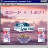 Uno 朝 / Mattina [Video-poly / ビデオ - ポリ x Vaporwave Napoli / ナポリ]